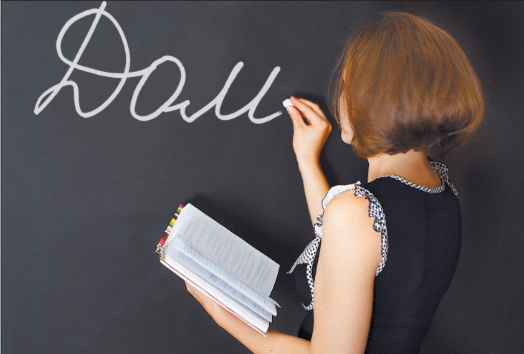 льготный кредит для учителей