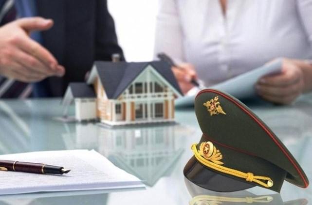 Как получить ипотеку для государственных служащих?