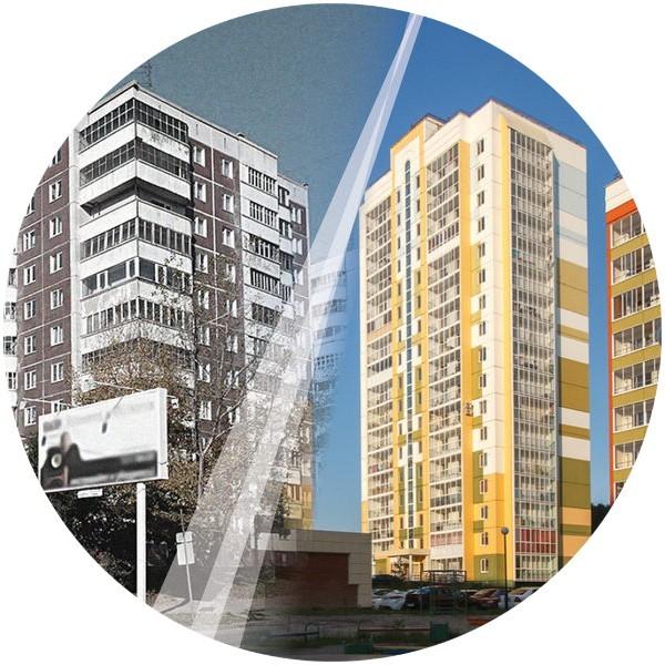 Правила оформления ипотеки на вторичное жилье