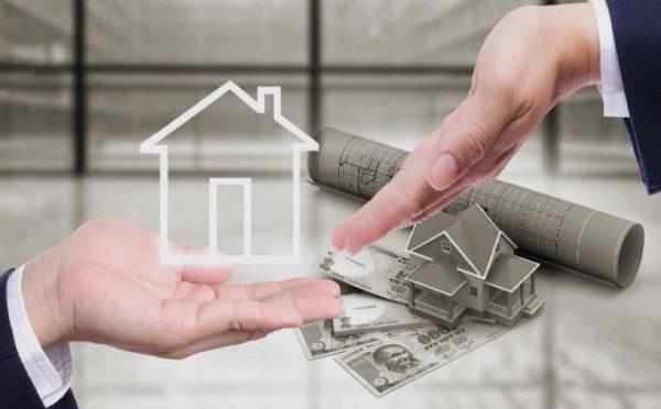 Кредит на покупку недвижимости для ИП и юридических лиц