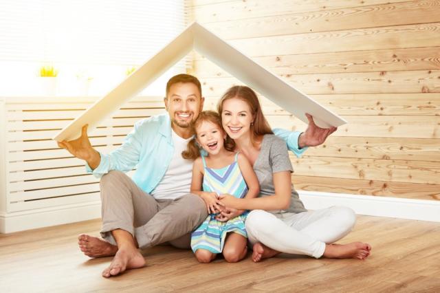 Ипотека молодая семья господдержка