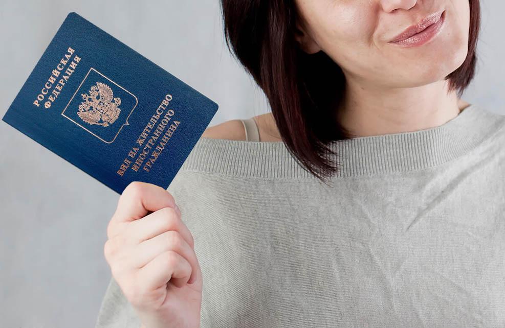 можно ли взять кредит иностранному гражданину в россии с внж
