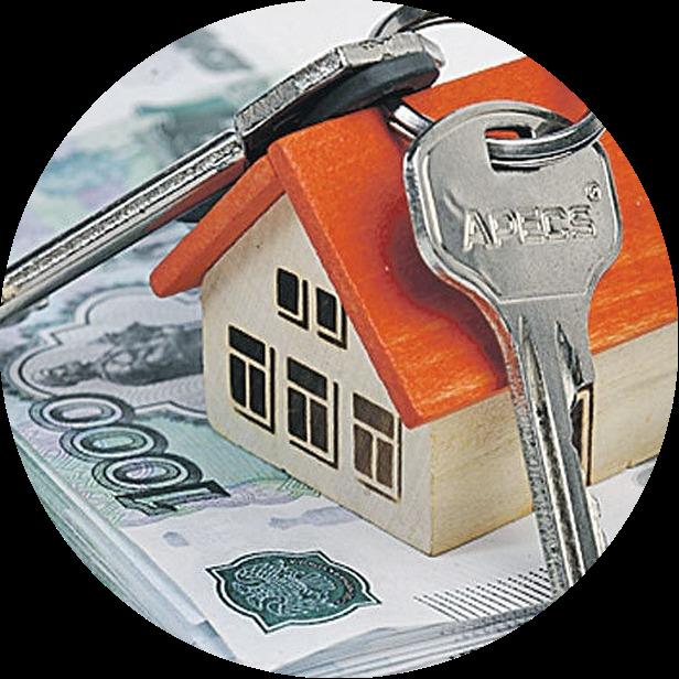 Можно ли перевести ипотеку в другой город